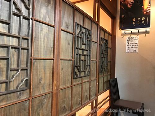 201707Fukasawa_Ramen_Kashiwa-3.jpg