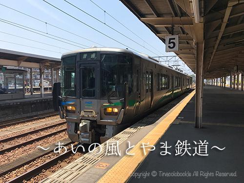 201707HImi_to_Namerikawa-10.jpg