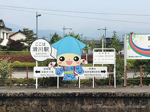 201707HImi_to_Namerikawa-12.jpg