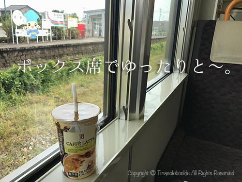 201707HImi_to_Namerikawa-13.jpg