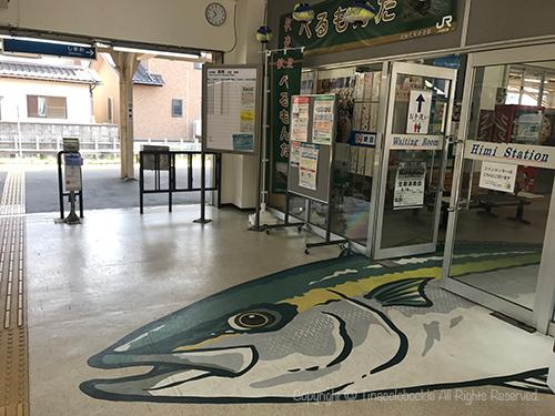 201707HImi_to_Namerikawa-4.jpg