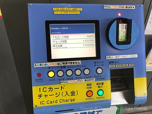 201707HImi_to_Namerikawa-8.jpg