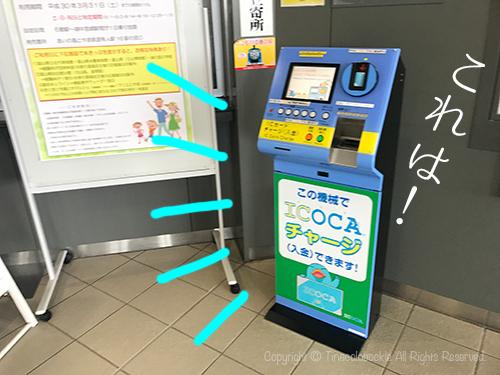 201707HImi_to_Namerikawa-9.jpg