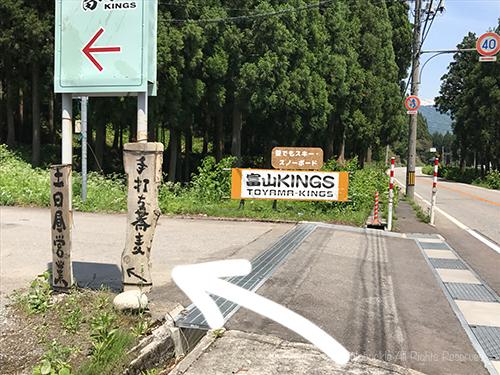 201707Teuchisoba_Ashikuraji-19.jpg