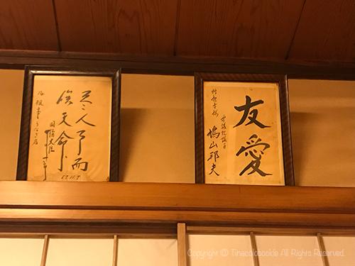 201707Unagi_Nemoto_Misato-7.jpg