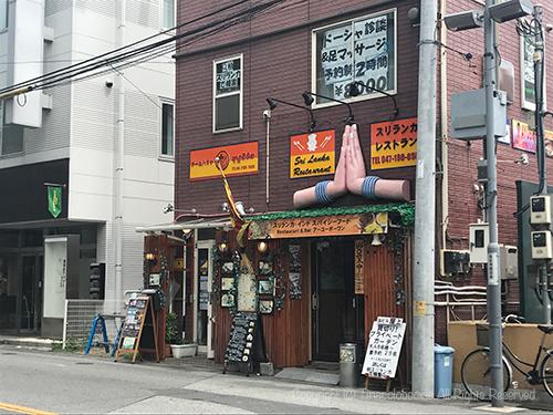201708AYUBOWAN_Kashiwa-14.jpg