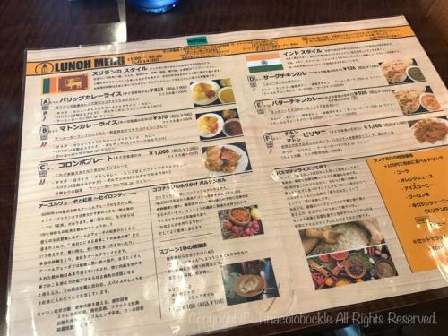 201708AYUBOWAN_Kashiwa-1.jpg
