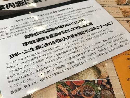 201708AYUBOWAN_Kashiwa-8.jpg