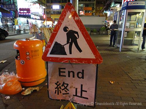 201708HongKong_Sign-5.jpg