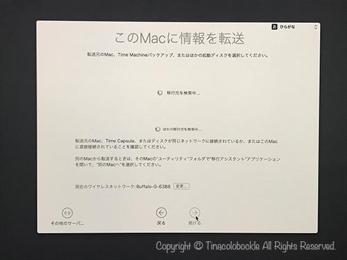 201709Hello_iMac-10.jpg