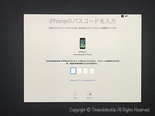201709Hello_iMac-11.jpg