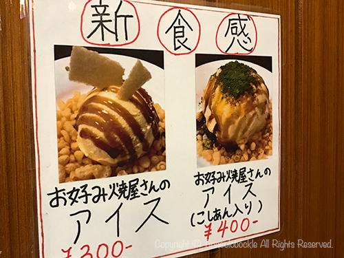 201710Monjiro_Yashio-12.jpg