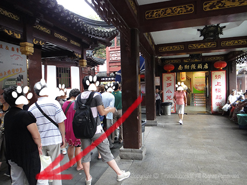 2017Nanxiang_Mantou_Dian-1.jpg