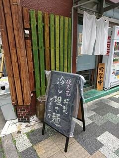 2017_05186770.jpg