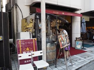 2017_05210018.jpg
