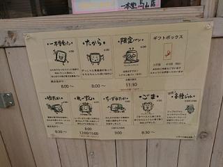 2017_05246967.jpg