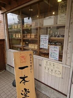 2017_05246968.jpg