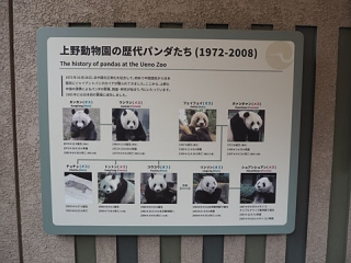 2017_05250111.jpg