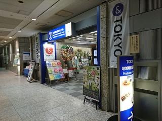 2017_06097803.jpg