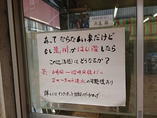 2017_06138055.jpg