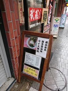2017_06218451.jpg