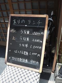 2017_07030206.jpg