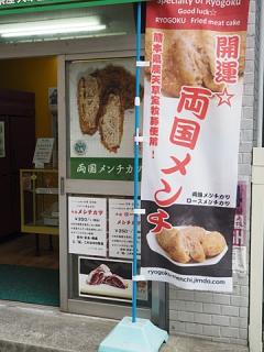 2017_07290011.jpg