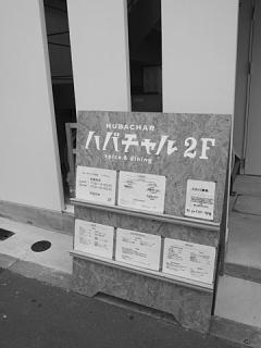 2017_08030004.jpg