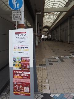 2017_08190639.jpg