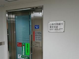 2017_08231161.jpg
