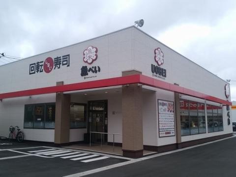 魚べい東三条店・H29・4 店