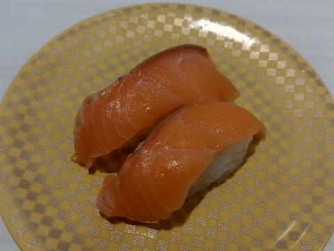 魚べい東三条店・H29・4 サーモン
