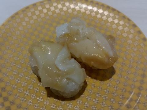 魚べい東三条店・H29・4 つぶ貝