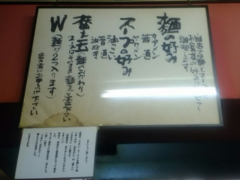 きんしゃい亭古町店・H28・6 メニュー3