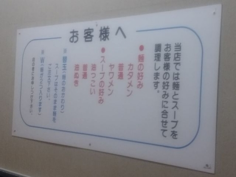 きんしゃい亭古町店・H28・6 メニュー4