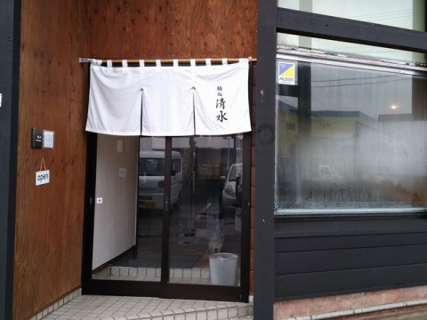 清水・H28・10 店2