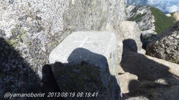 ヤマノボリスト~オヤマの上でボ~ッとするヒト~