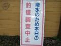 170915IMG_0018.jpg