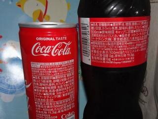 コカ・コーラ缶 (6)