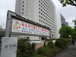 2017年5月17日神保町界隈 (4)
