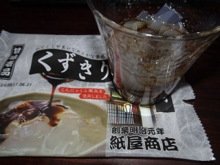 2017年5月18日別腹05
