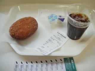 ルパカレーパン (2)