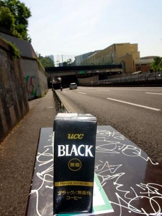 UCC無糖ブラック (4)