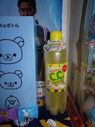 C.C.レモン松岡修造 (3)