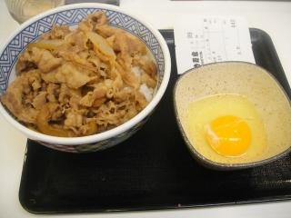吉野家牛丼並盛 (2)
