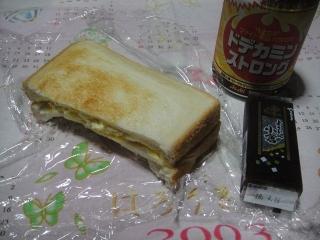 2017年6月12日の夕飯 (2)