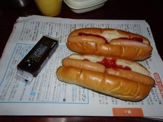 2017年6月14日別腹01