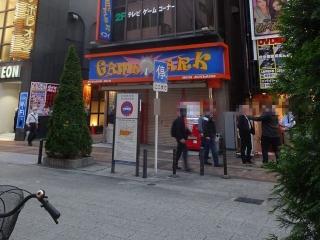 2017年6月14日八王子 (12)