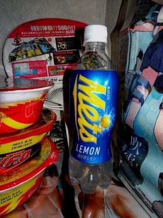 メッツ強炭酸レモン (2)