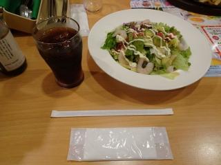 大和田ガスト (1)